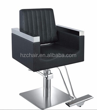 Wholesale 2015 Impeccable Hair cutting chairs with stainless steel ...