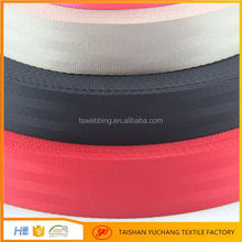 woven 1.25 inch nylon webbing strap for backpack strap