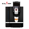 2018 New Fully Automatic Commercial Espresso Coffee Machine for OCS and Horeca Use