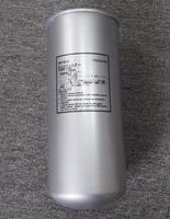 High efficiency diesel engine oil filter 52815910 for Hitachi truck Hitachi excavator part