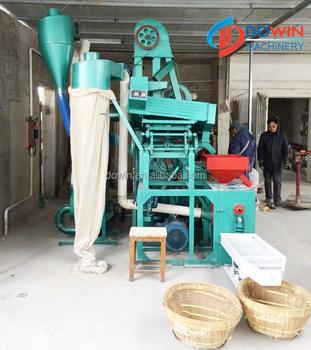 sriboga flour mill product