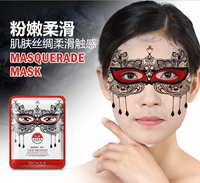 Fashion party dance magnetic moisturizing face mask