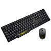 OEM factory basic simply good quality chocolate wireless keyboard and mouse combo set