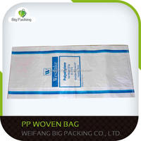 Buyer of pp woven bag for 25kg 50kg rice