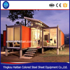 low cost modern design 40ft foldable glass steel prefab shipping container luxury prefab house villa