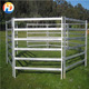 2.1m econo cattle panel/40x40 shs rail budget - 6 bar/6 bars portable cattle yard panel fence for Australia/New Zealand