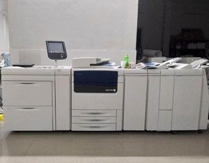 Xerox Office Copiers Wholesale, Xerox Suppliers - Alibaba