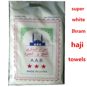 very white china gaoyang factory terry Ihram hajj towel by polyester