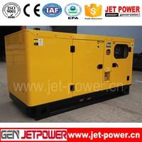 low fuel consumption diesel generator set 160kva silent diesel generators powered by Korea diesel Engine