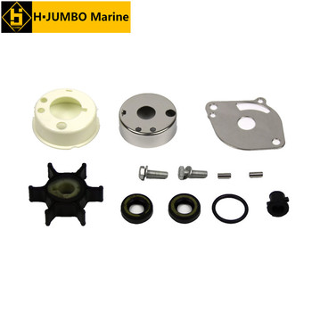 China factory standard outboard water pump repair kit for 2 HP yamaha part 6A1-W0078-02-00