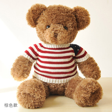 stuffed animal dark brown teddy bear doll 50cm sweater stripes flag wind bear plush toy gift