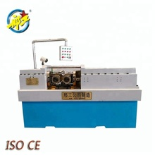 Factory direct supply automatic hydraulic pressing screw making machine
