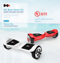 Wholesale ul hoverboard two seat smart self balancing lamborghini electrical scooter