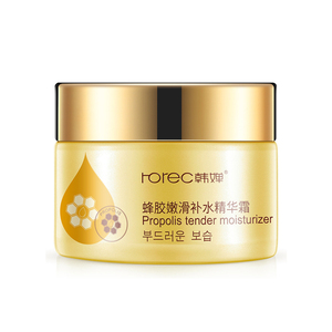 wholesale alibaba beauty products brand name honey face cream for personal care