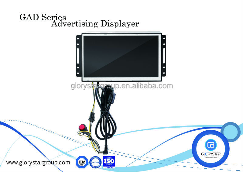 touch screen lcd interactive kiosk whiteboard - Interactive Screen