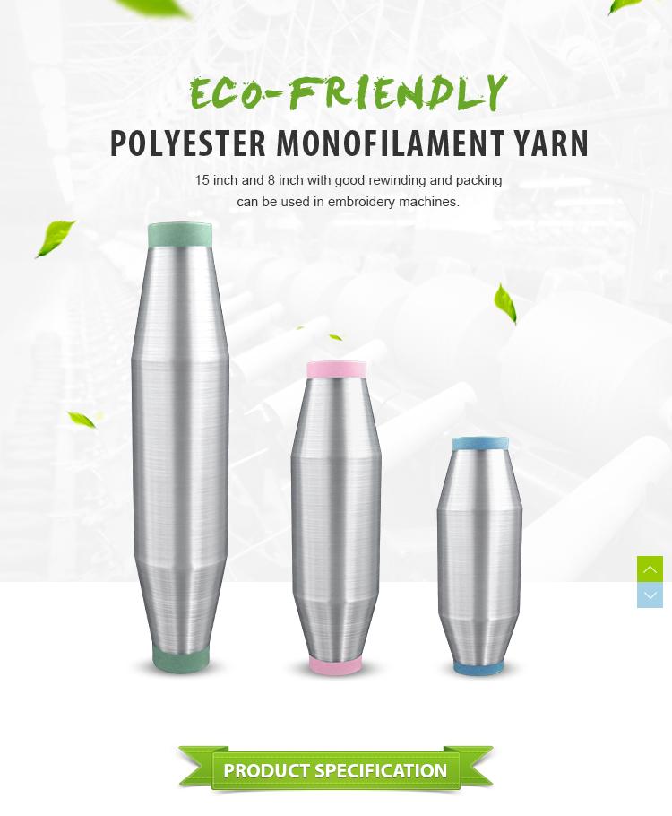 0.10 มม.โพลีเอสเตอร์โปร่งใส monofilament สำหรับสำนักงาน furnitureseat เบาะ