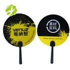 Promotion Plastic Fans Plastic Plastic Fan Promotion Custom Designs Mini Plastic Pp Hand Fans