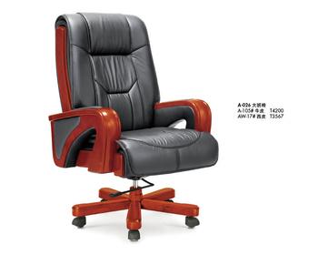 Haut de gamme exécutif bois massif steelcase chaise de bureau