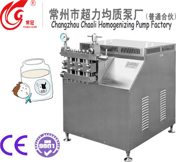 High Pressure Milk Homogenizer Machine