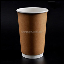 Double wall disposable hot coffee paper cup