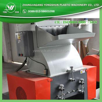 plastic to machine price