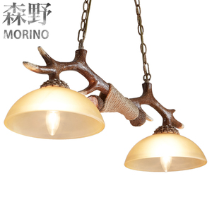 Faux Antler Two-Light Kitchen Island Chain Suspended Chandeliers