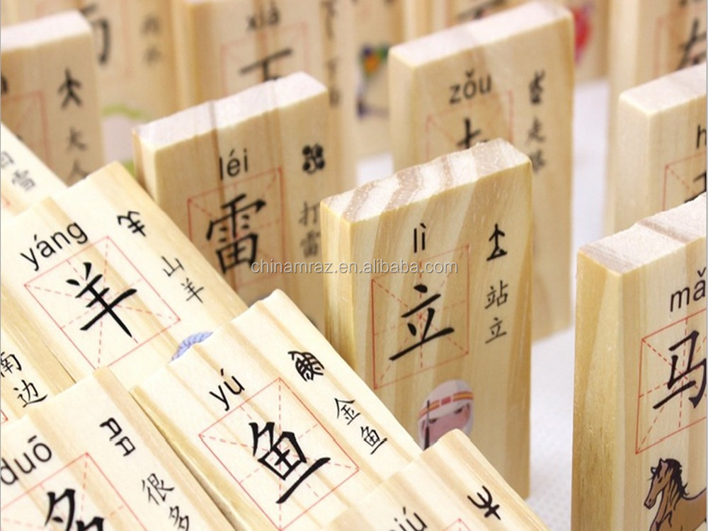 High quality wholesale Educational Chinese characters colorful wooden domino toys for kids & birthday