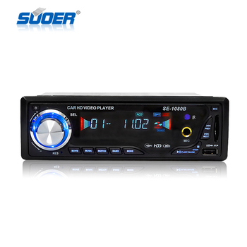 1 din car mp5 player universal  bus player car whit USB/SD/MMC