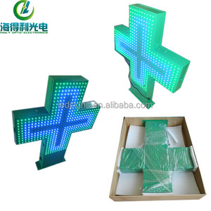 IP65 RF remote control outdoor LED cross sign