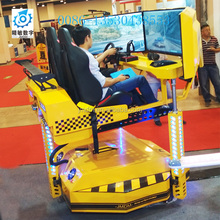 indoor full motion racing game vr car simulator driving educational machine amusenment cockpit