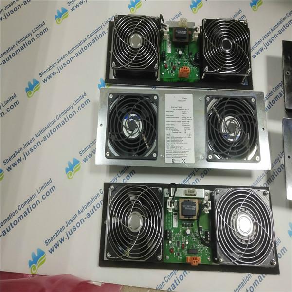 China Honeywell Fan, China Honeywell Fan Manufacturers and
