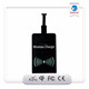 Suit for android all the pad qi standard smartphone wireless charging reciever