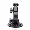 9CM Diameter Suction Cup &Tripod Mount adapter set for tripod mount