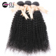 Afro Kinky Human Hair Closure Angels Weaves Short Weaves Beauty Brazilian Hair