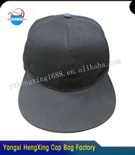 YangXI High Quality Promotional Popular Blank Polyester Snapback Cap and Hat Sports Cap