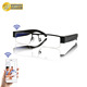 Best seller in 2017! 1.0Mega eyeglasses hidden spy camera pinhole wifi P2P glasses camer
