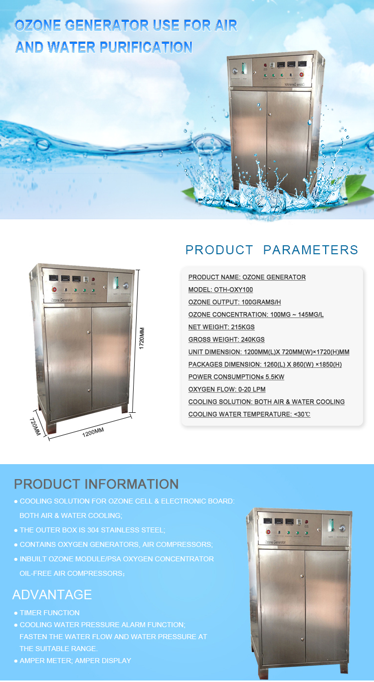 OZOTEK ozone air purifier industrial 100G/H 100-145mg/L inbuilt PSA oxygen concentrator used on water treatment
