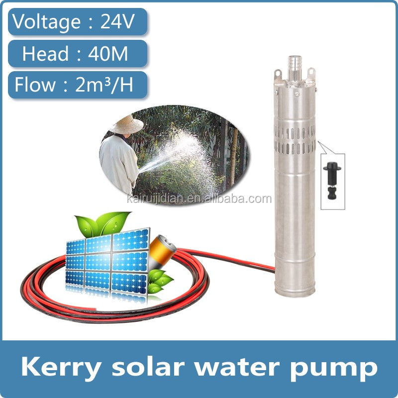 Precio solar riego bomba de agua bomba solar de la - Bomba de agua precio ...