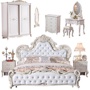 Wholesale Price Beige Design Royal Bedroom Furniture Sets - Buy ...
