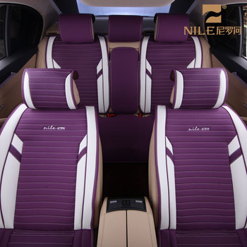 Marvelous Nile Waterproof Car Seat Cover With Good Price Leather For Toyota Buy Toyota Car Seat Covers Waterproof Car Seat Cover Leather Seat Coevr For Toyota Andrewgaddart Wooden Chair Designs For Living Room Andrewgaddartcom