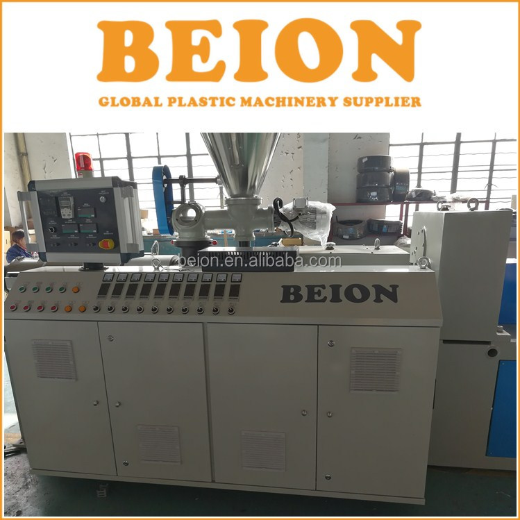 BEION PVC Profile Laminating Machine/PC Profile Extrusion Line