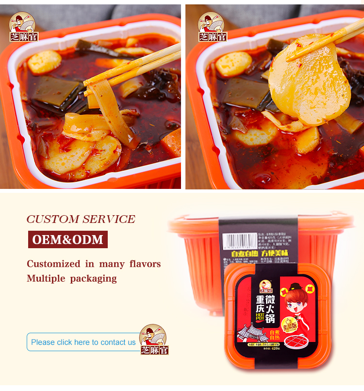 Chinese Food Convenient and delicious Instant Hot-pot With Various vegetables