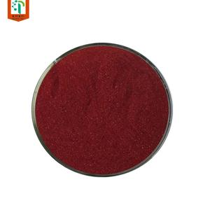 Povidone iodine powder / CAS NO:25655-41-8 raw material cheapest in China