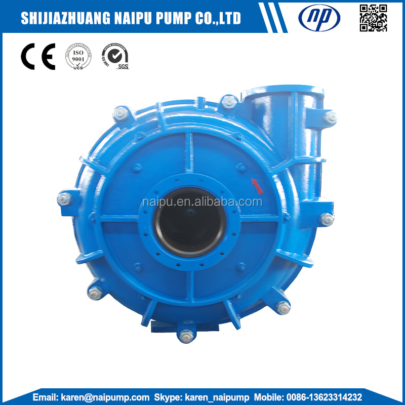 Cantilevered centrifugal horizontal slurry pump