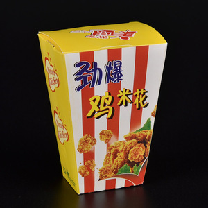 Custom made printed paper chicken nuggets box