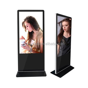 "47"" TFT LCD floor standing digital signage China manufacturer"