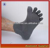 Grey Ankle Five Toe SOCKS Men's Fivefingers Advanced Cotton Five Finger Socks