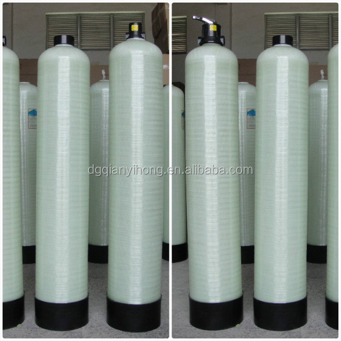 size 1054 frp tank for water softener filter/sand filter/active carbon filter