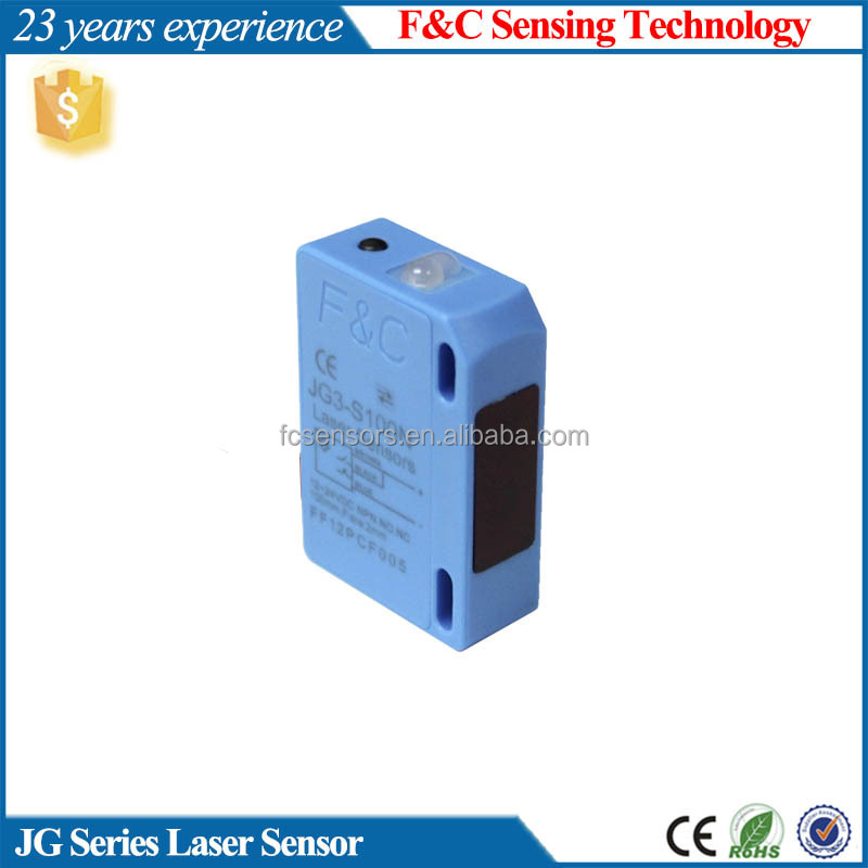 laser switch,small light spot sensor,laser light source