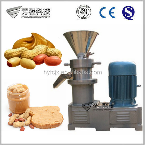 FC Series Popular Red Beans Paste Making Machine / Nuts Paste Making Machine